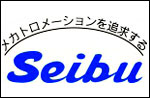 Seibu Electric & Machinery Co.,Ltd.
